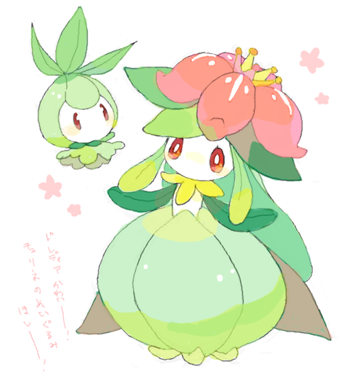 Petilil - Lilligant #548 - #549 evolution | pokemon ...
