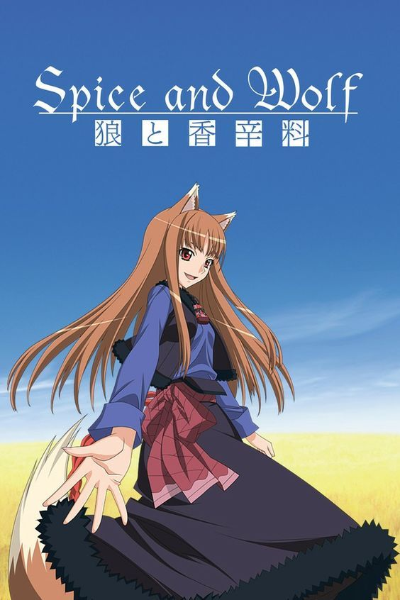 Spice And Wolf Wallpaper Spiceandwolf Cosplayclass Anime