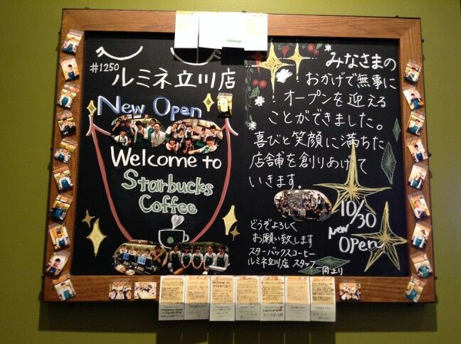 Opening new store messages from partners at Lumine Tachikawa
