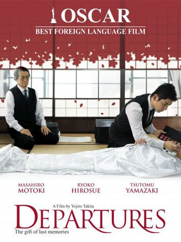 Okuribito Departures Movie Poster Japanese Movies Japanese Movie Japanese Film