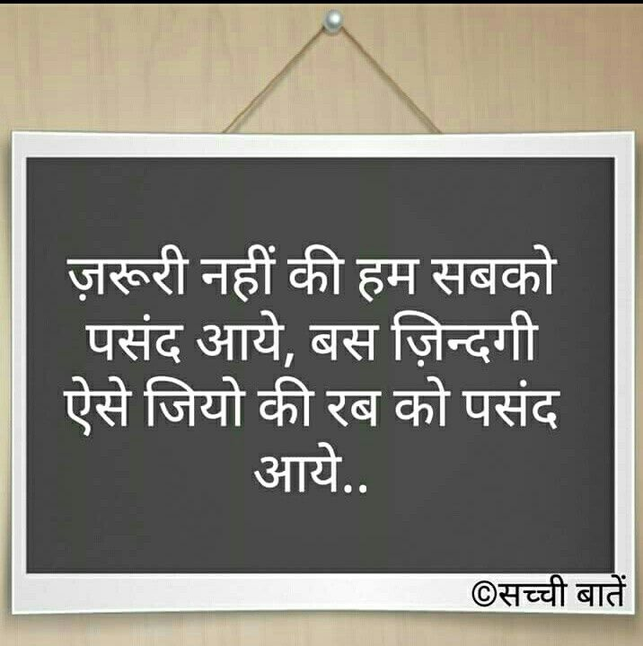 Very Wise Quotes: Pin By SUSHIL AGARWAL On Sushil Collection