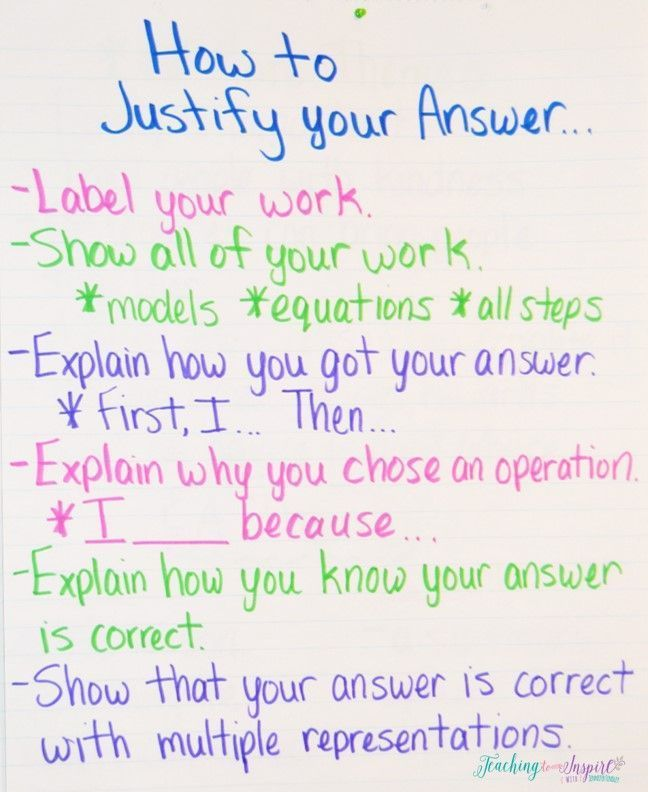 Teaching Students How to Justify Answers in Math | Pinterest | Math ...