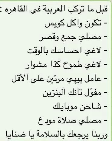 Hhhhhhhh Math Calligraphy Arabic Calligraphy