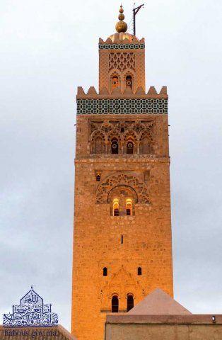 مساجد المملكة المغربية مسجد الكتبية بمدينة مراكش
