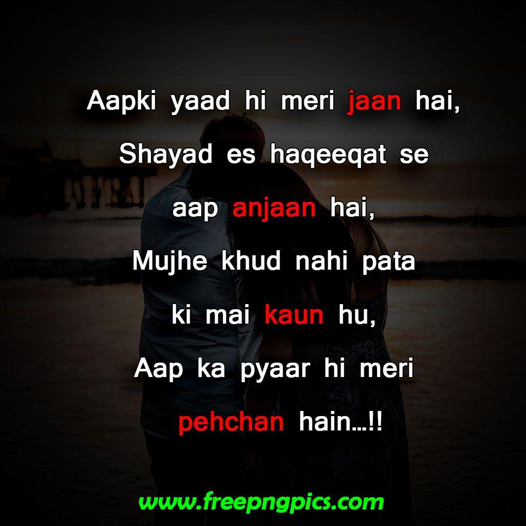 New Girl Impress Shayari In Hindi English Romantic Shayari Collection Romantic Quotes For Her English Romantic Romantic Shayari