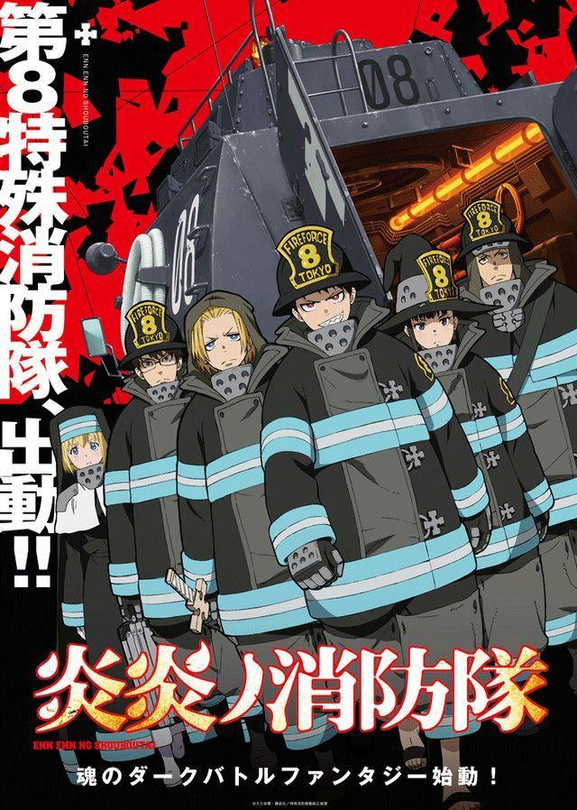 Fire Force Releases Key Visual MANGA.TOKYO anime