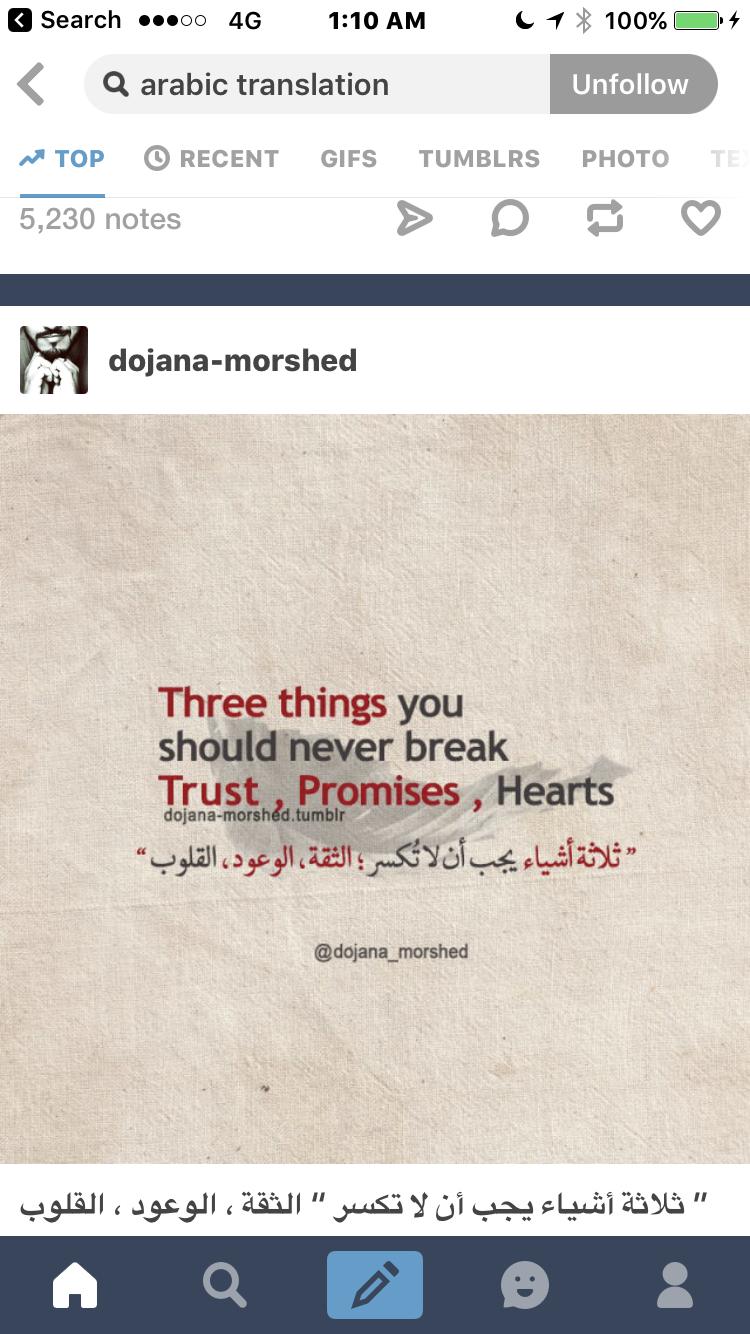 Translation Jordan Arabic Quotes With Translation Love You Quotes For Him I Love You Quotes For Him