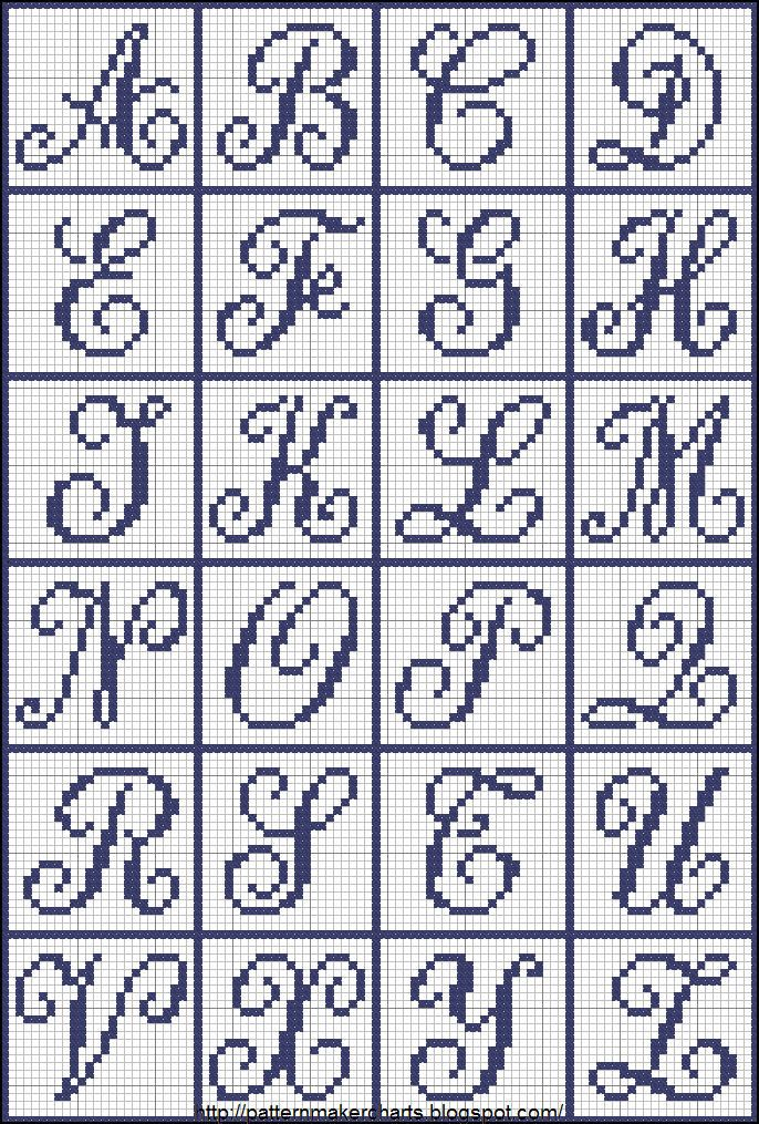Knitting Cursive Letters : Free easy cross pattern maker pcstitch charts