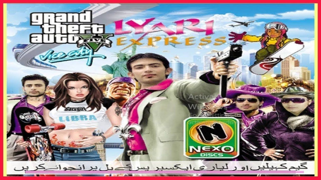 How to Free Download GTA Layari Express Game for Computer