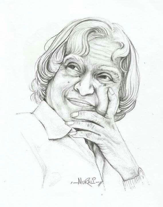 A P J Abdul Kalam | Art And Nature | Drawings Abdul Kalam Sketches