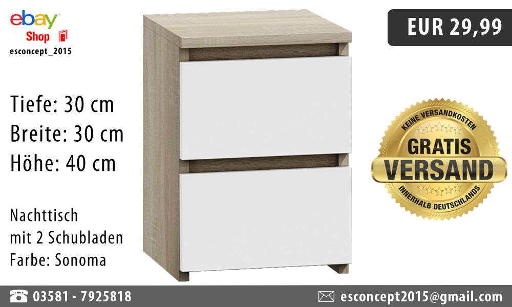Der moderne #Beisteltisch in Farbe Sonoma mit 2 weißen #Schubladen - welche farbe für das schlafzimmer