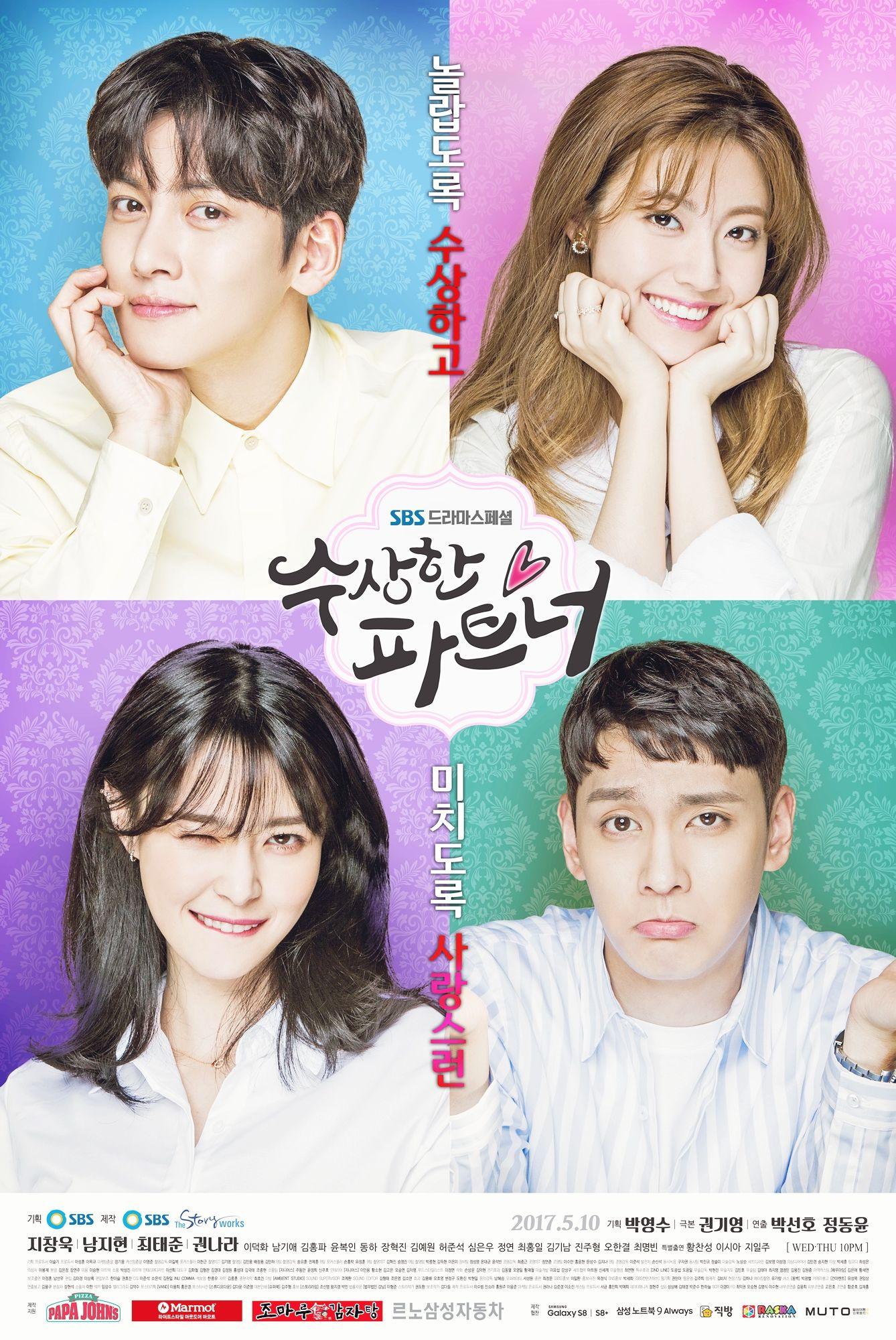 Suspicious Partner, a.k.a. Love in Trouble (South Korea, 2017; SBS).