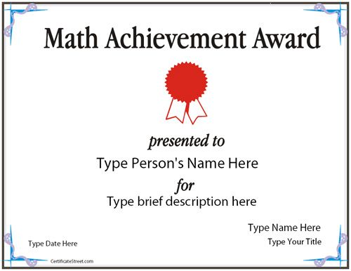 education certificate math achievement award