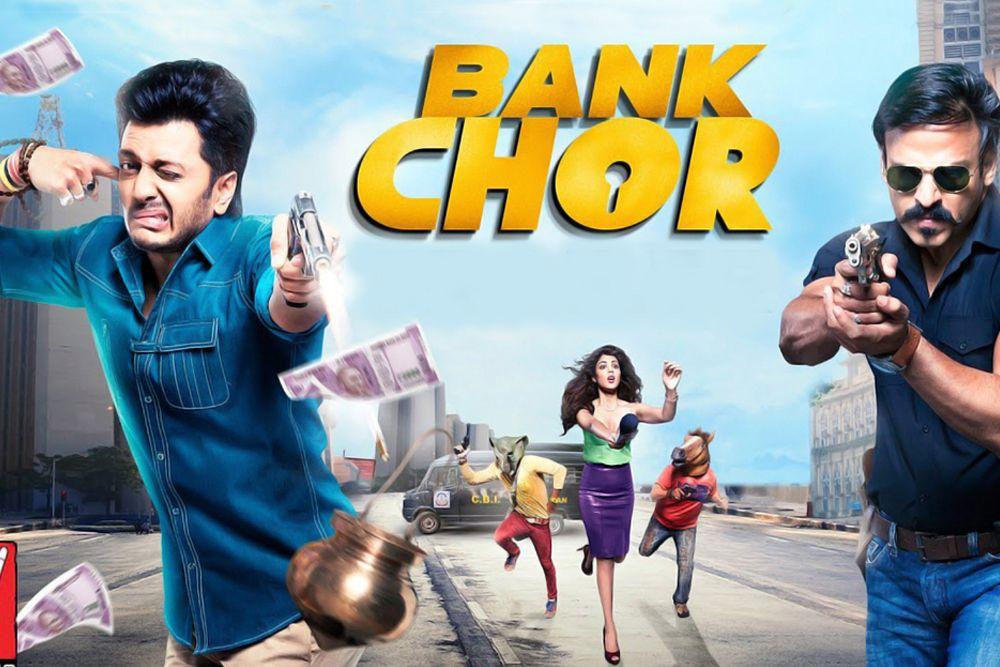2017 hindi film new