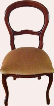Delightful Victorian   Rococo Revival   BALLOON Back Chair