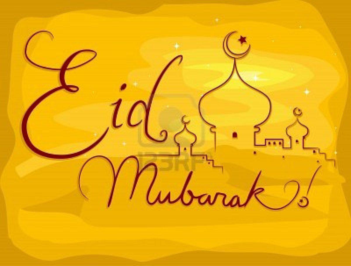 Good Bakra Eid Eid Al-Fitr Greeting - 7e51fc18a3efb441b3fc7cfa3ad8d15c  Perfect Image Reference_343818 .jpg