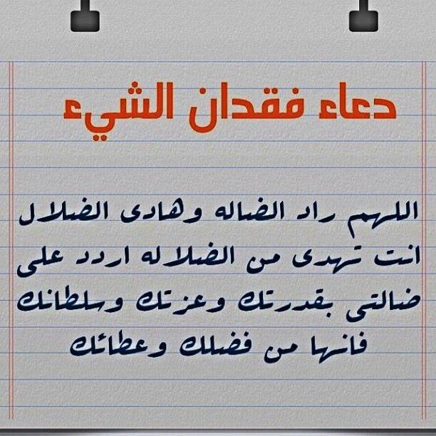 Pin By أدعية و أذكار On بطاقات إسلامية Islam Math Calligraphy