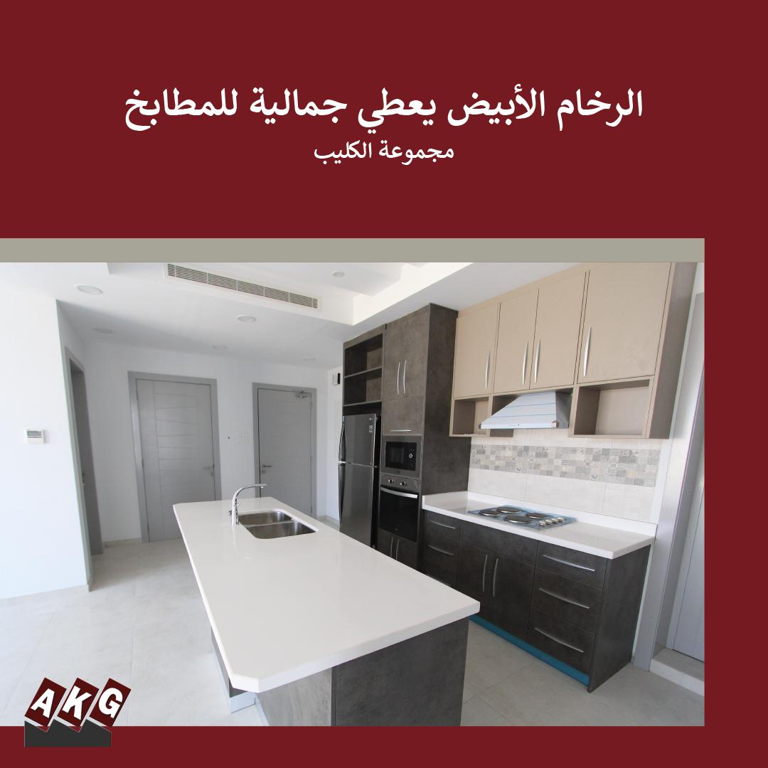 تصميم مطبخ رمادي خشبي 2020 In 2020 Kitchen Home Decor Decor