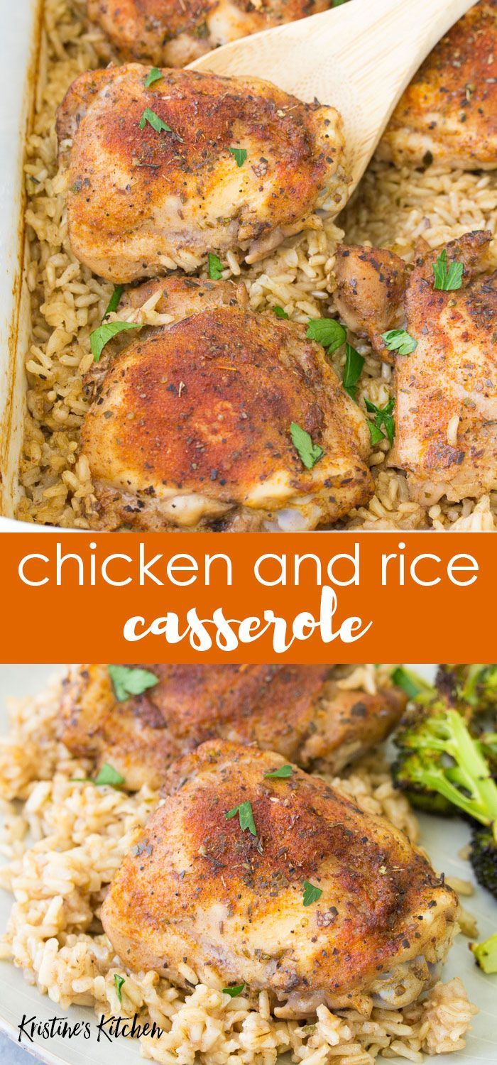 Baked Chicken and Rice Casserole - Easy One Dish Recipe