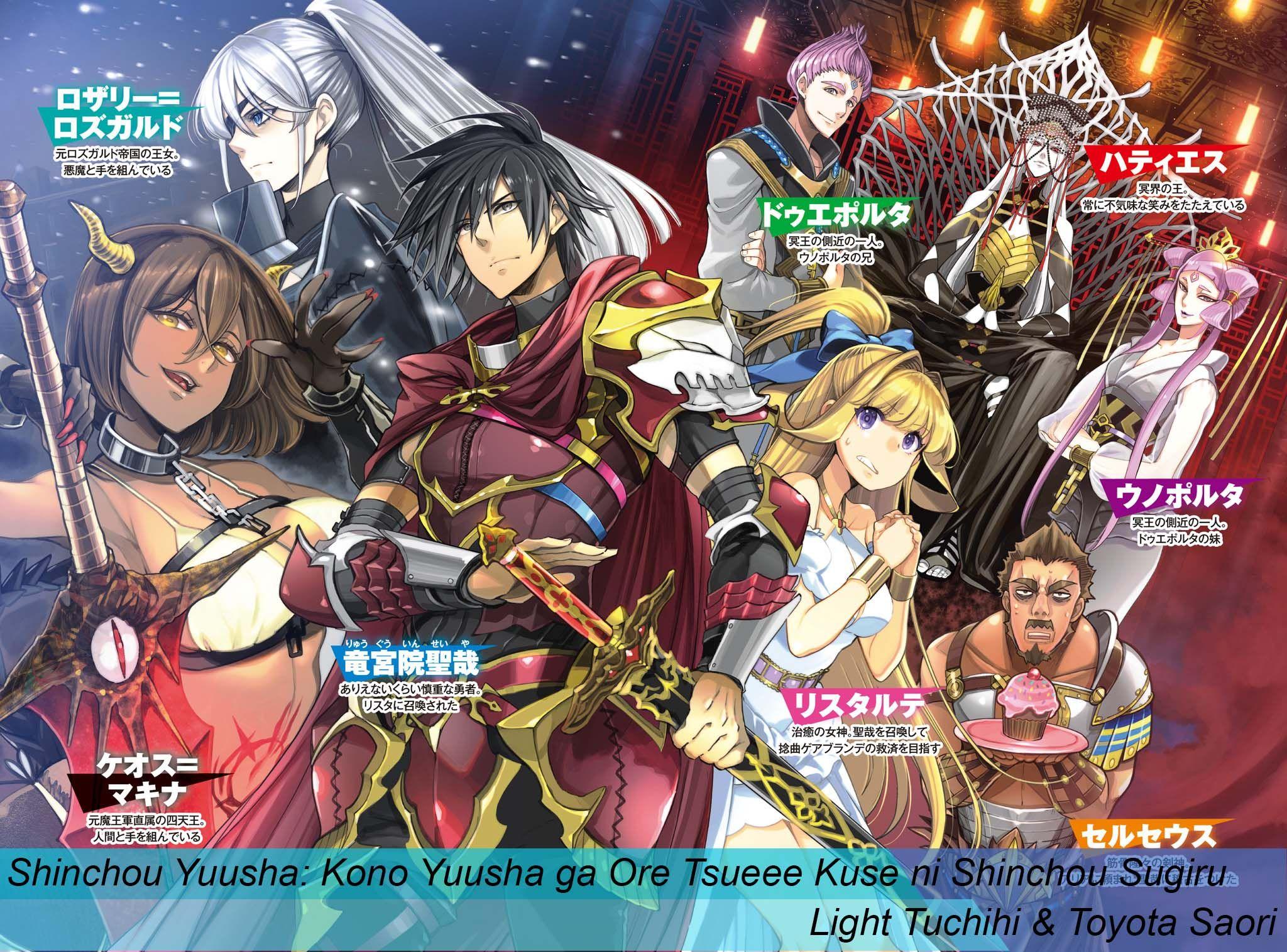 Rekomendasi Anime Tentang Pahlawan Yang Dipanggil ke Dunia