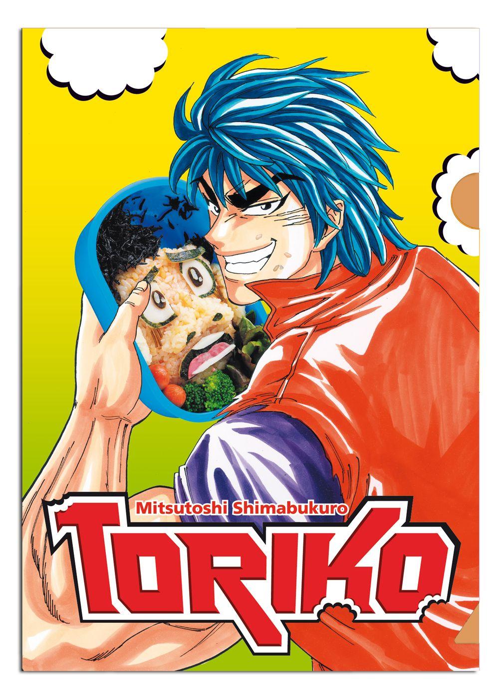 """Chemise plastique (Clear File) """"Toriko"""", manga édité par"""