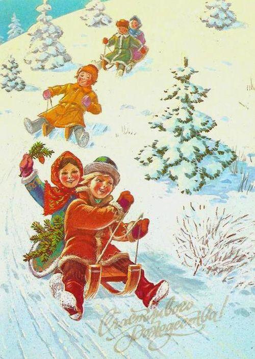 Дню, картинки ссср рождество