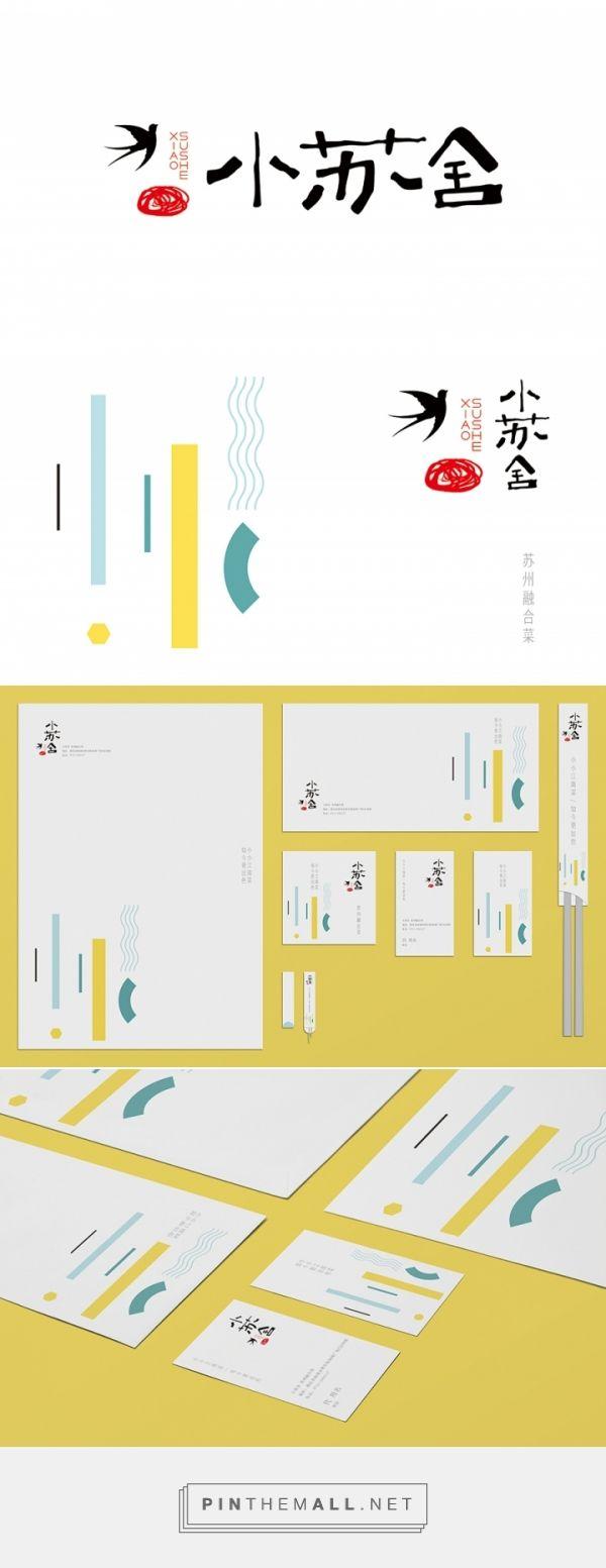 Pin By 国均李on 品牌