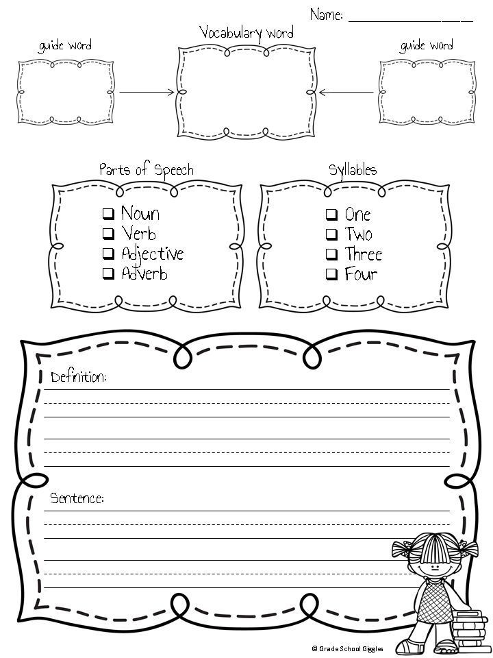 Free Dictionary Skill Sheet for Vocabulary Words – Skills Worksheet Vocabulary Review