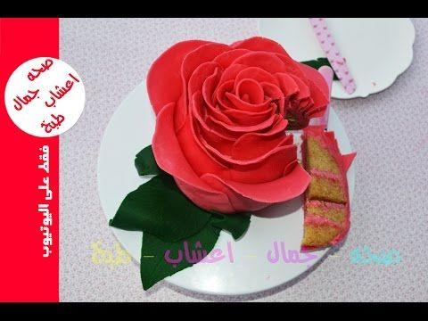 طريقة عمل كيكة عيد ميلاد والمناسبات الراقية تزيين كيك بعجينة السكر بدون ادوات تزين الكيك Cupcakes Decoration Cake Decorating Sweets