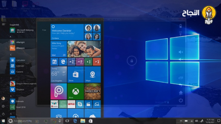 ما هو ويندوز 10 وما هي أهم مي زاته Windows 10 Edmodo Afterlight