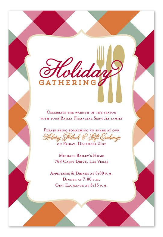Holiday Potluck The Party Planner Christmas Party Invitations