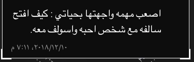 Funny Arabic Quotes Arabic Quotes Quotes