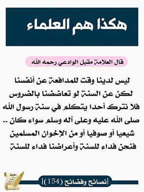 Pin By رياض بوخروبة أبو خديجة On Ce Sont Nos Scientifiques هؤلاء هم علماؤنا Islam Diversity