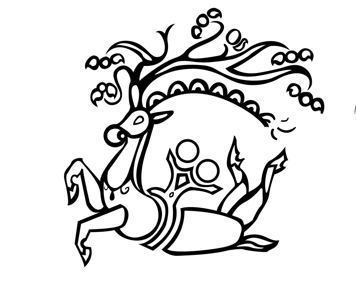 Tattoo From Altai Mummy