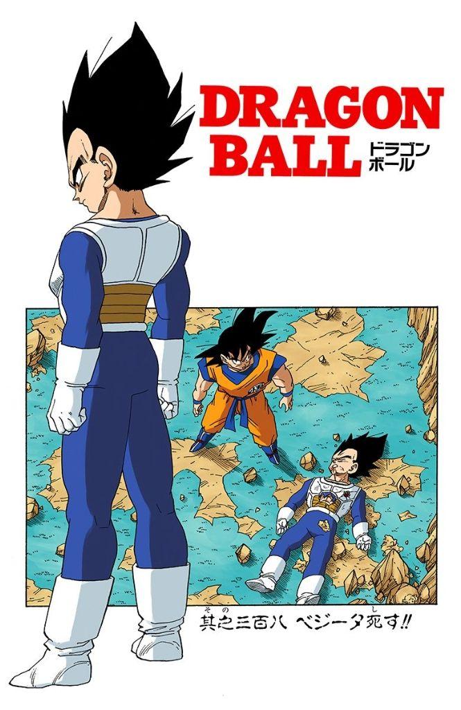 Vegeta And Goku Manga Full Color Dragon Ball Super Manga Dragon Ball Dragon Ball Art