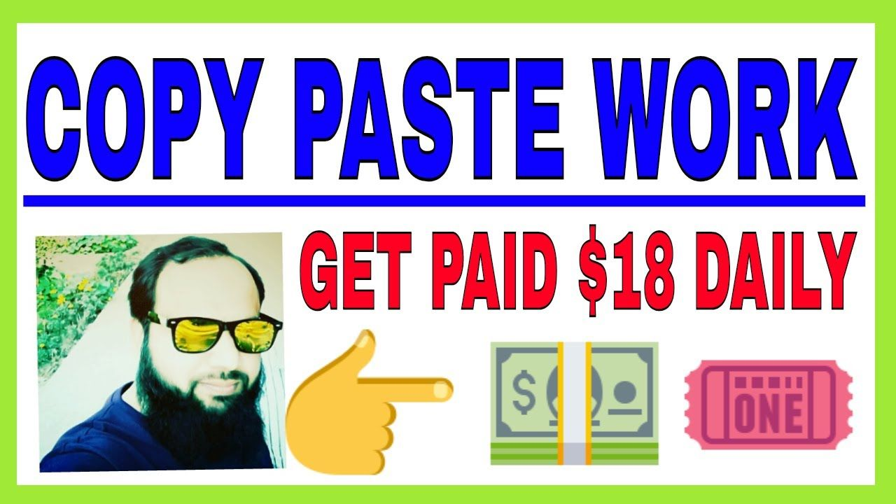 Get paid 18 per day by simple copy paste system urdu