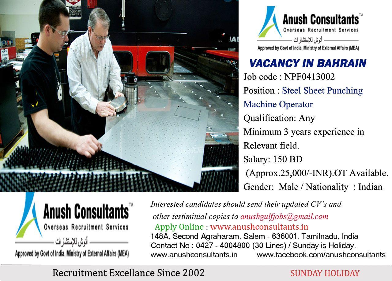 Pin by Anush Consultants on Overseas Jobs Overseas jobs
