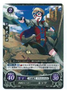 Percy - Fire Emblem 0 Cipher card