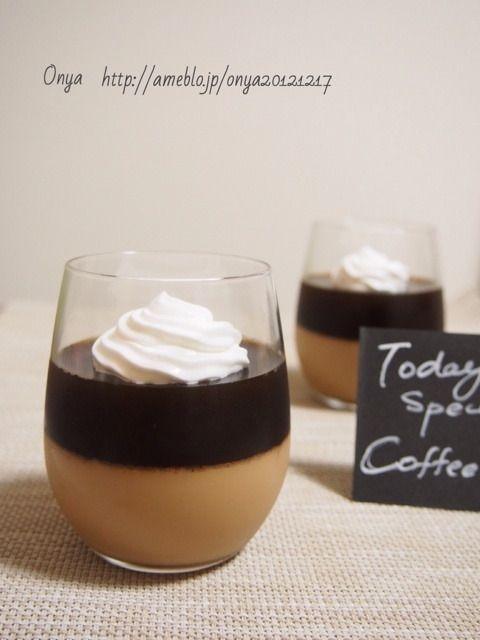 簡単冷やして混ぜるだけ コーヒースペシャル 大人なコーヒー牛乳プリン コーヒーゼリー おにゃの旦那が喜ぶ簡単カフェ飯と楽ウマつまみ コーヒーゼリー レシピ コーヒーデザート ゼリー レシピ