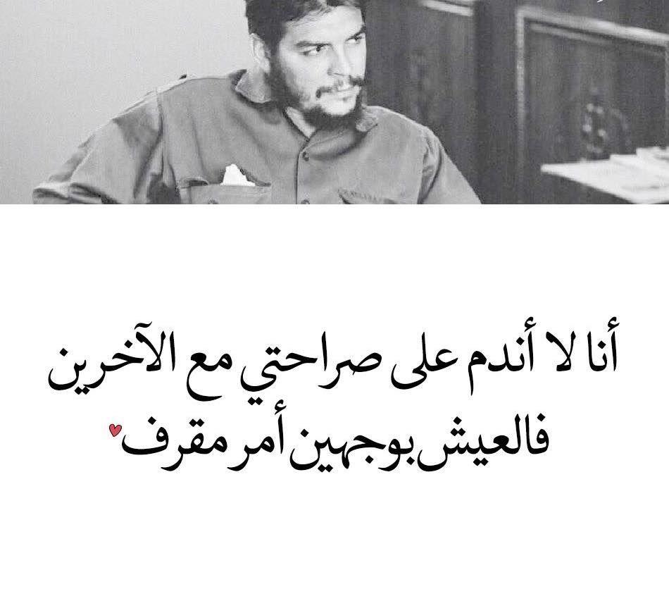 جي جيفارا Math Arabic Calligraphy Math Equations