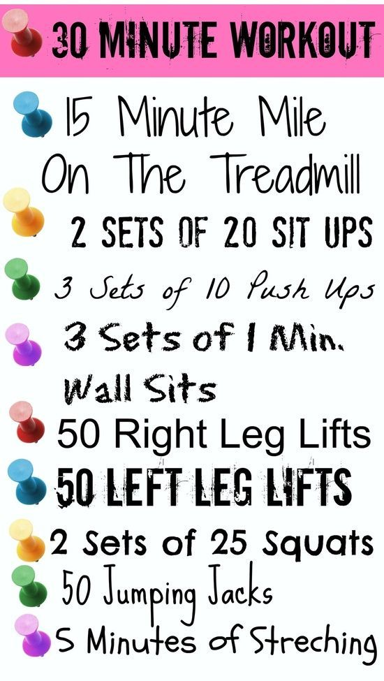 Even on busy days you can find at least 30 minutes to workout. Before school, before work, before bed, after work, after school, on your break…etc. It's just getting the motivation to do it. Here is one of my favorite quick work outs for busy days or lazy days. Add To Pinterest Here.