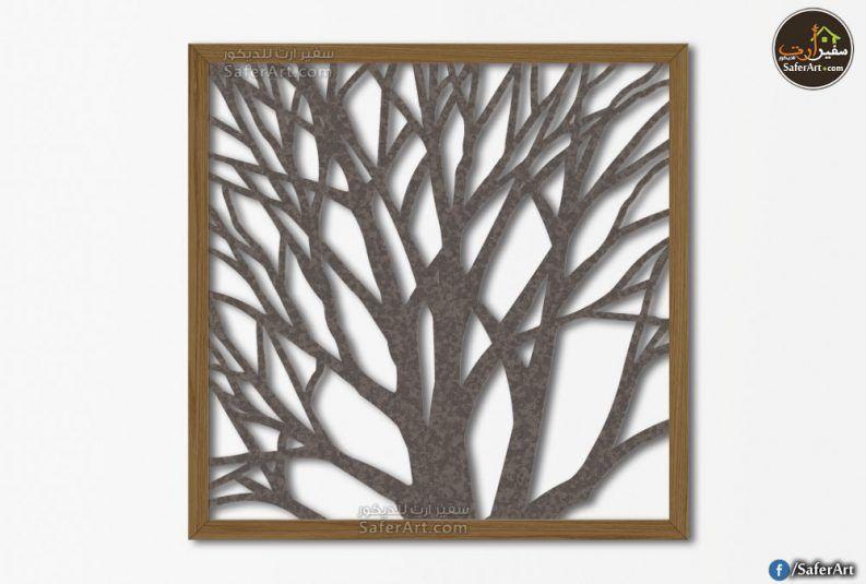 تابلوه مودرن خشبى اشجار الغابه 1 سفير ارت للديكور Wood Wall Art Wall Art Wood Wall