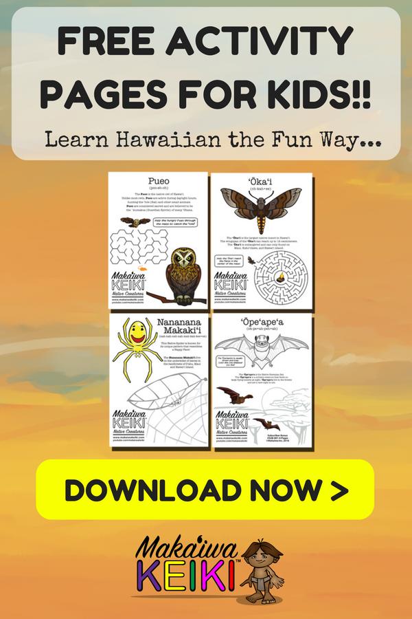 MAKAʻIWA KEIKI FREE PRINTABLES Homeschool inspiration