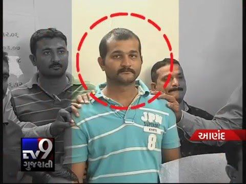 Anand: Anand LCB have arrested a man accused of double murder. The man had kept 11 guardian dogs to stop cops from catching him.  Subscribe to Tv9 Gujarati https://www.youtube.com/tv9gujarati Like us on Facebook at https://www.facebook.com/tv9gujarati Follow us on Twitter at https://twitter.com/Tv9Gujarati Follow us on Dailymotion at http://www.dailymotion.com/GujaratTV9 Circle us on Google+ : https://plus.google.com/+tv9gujarat Follow us on Pinterest at http://www.pinterest.com/tv9gujarati/