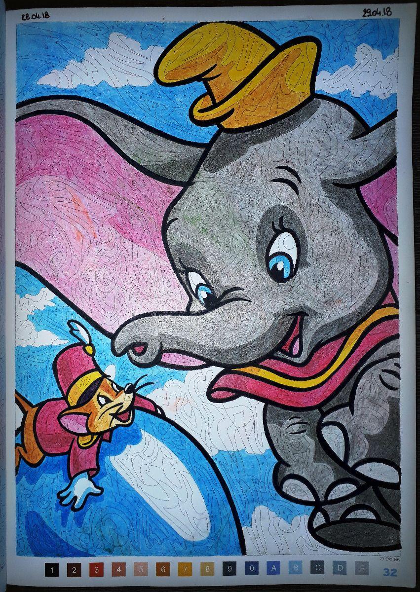 N°14 : Dumbo  Coloriage mystere disney, Dessins disney, Coloriage