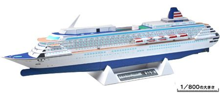 Pin On Paper Model Ships