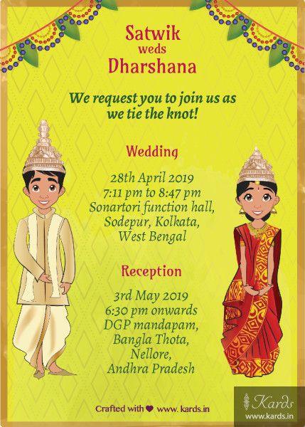 Bengali Beauty Indian Wedding Invitation Card Creative Wedding Invitations Design Wedding Card Wordings Wedding Invitation Cards Online