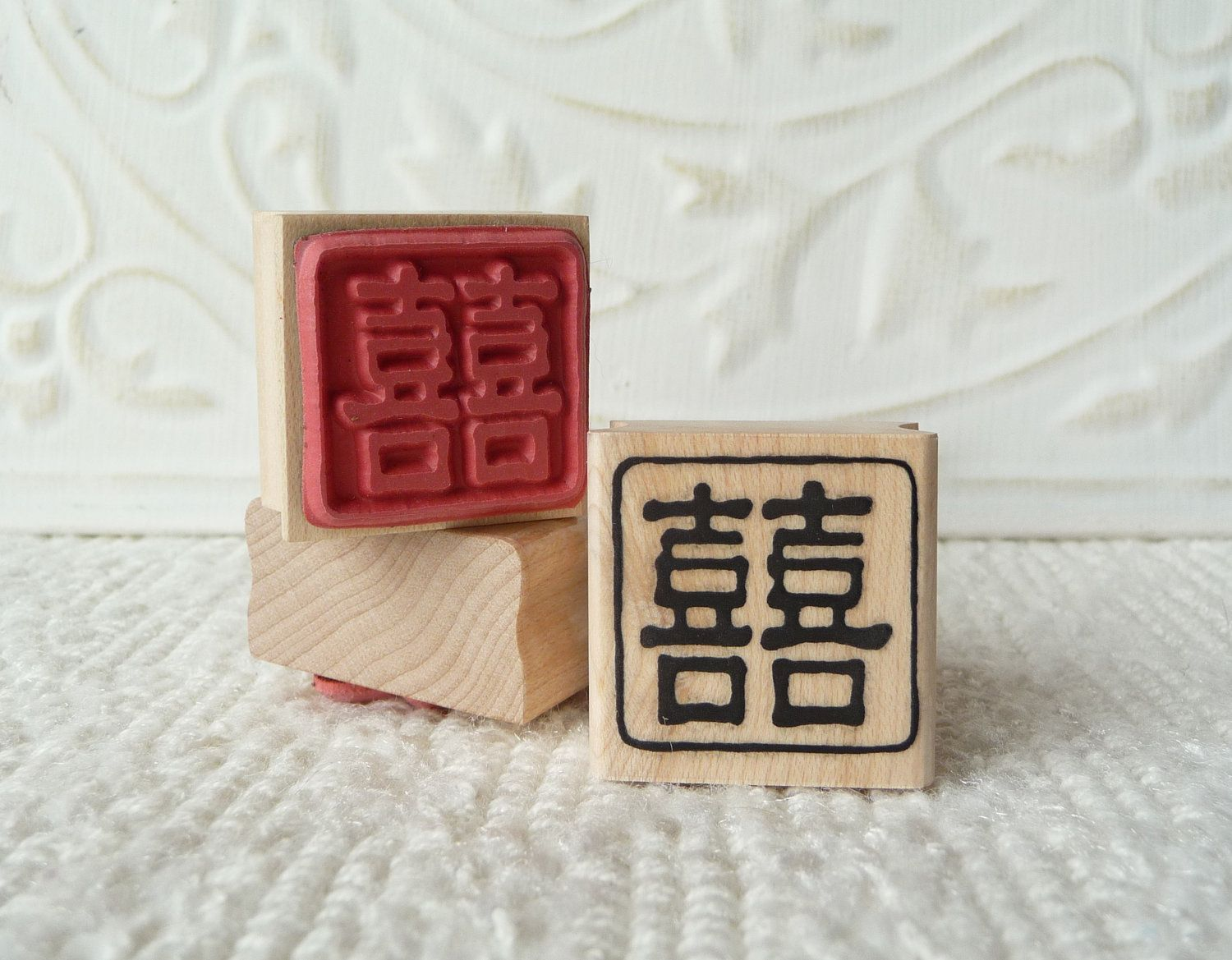 Small framed Double Happiness rubber stamp from oldislandstamps ...