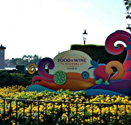 7 Unexpected Reasons to Visit Epcot's Food and Wine Festival - AND IT'S IN SEPTEMBER!!!!