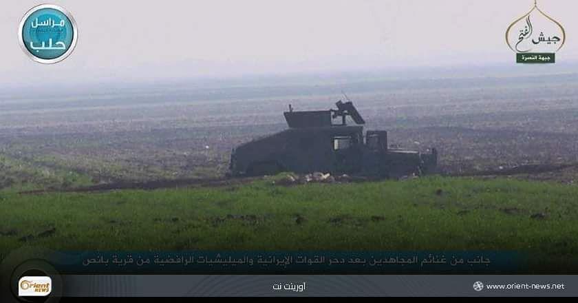 Orient أورينت On Instagram أكثر من 80 قتيلا للميليشيات الشيعية بعد استعادة ثوار حلب لـ بانص أعلن الثوار صب Syrian Civil War Landmarks Natural Landmarks